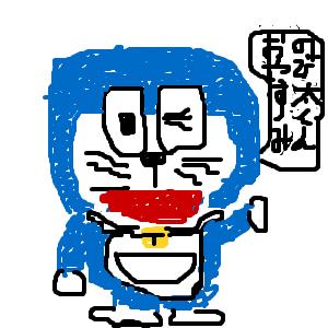 Cocolog_oekaki_2010_02_11_01_43_3
