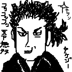Cocolog_oekaki_2010_03_05_13_45_2